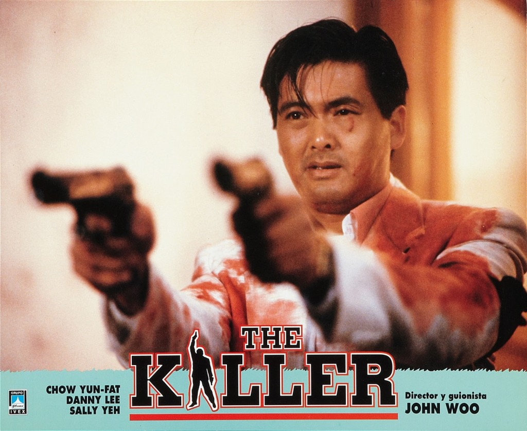 The-Killer-1989-Spanish-Lobbycard-1-1024x838
