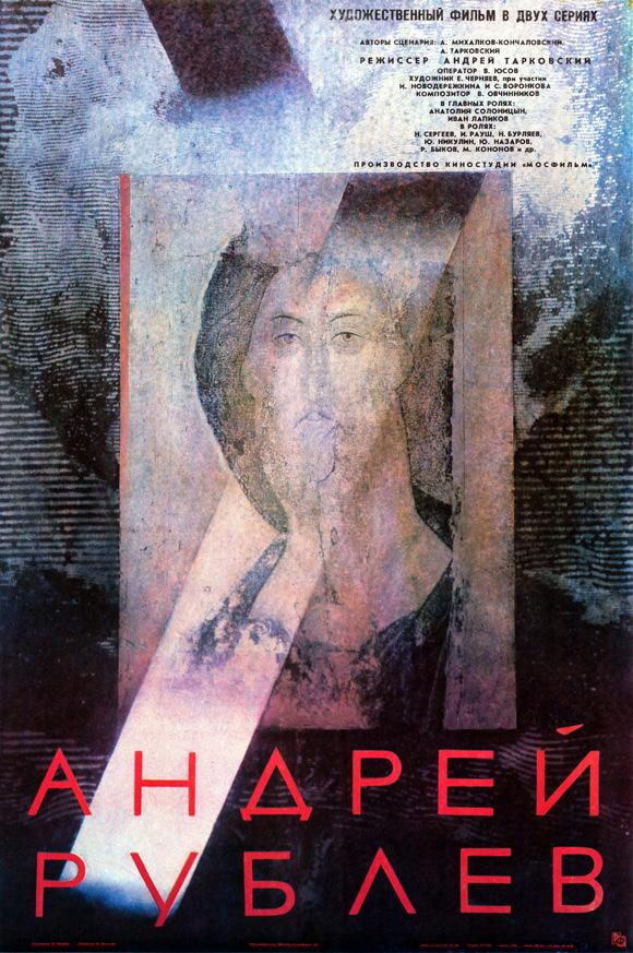andrei_rublev_st_andrei_passion-301963486-large